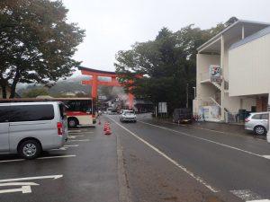 箱根神社一の鳥居:箱根