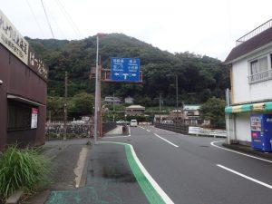 箱根湯本駅:三枚橋交差点