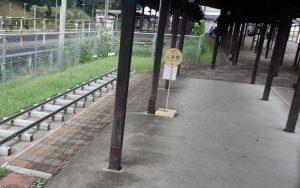 ミニトレイン用人吉駅