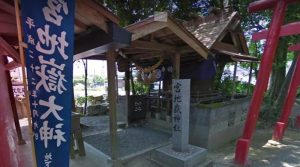 青井阿蘇神社:宮地嶽神社
