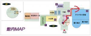 不知火温泉ロマンの湯:館内地図