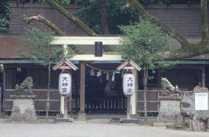 青井阿蘇神社:大神宮