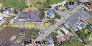 オギノパン本社工場直売店:サイクルラック駐輪場置場の地図