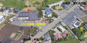 オギノパン本社工場直売店:バイク置場の地図