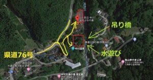 紅葉ポイント:神奈川県 河内川 ぶなの湯