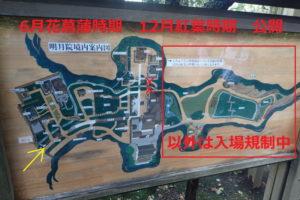 明月院:後庭園の入場規制図