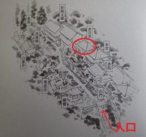 東慶寺:水月堂
