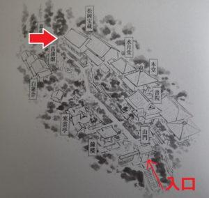 東慶寺:大イチョウ撮影ポイント
