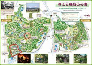 県立大磯城山公園:展望台の場所マップ
