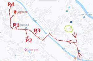 七沢荘:行き方と駐車場位置