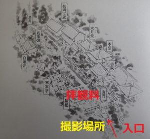 東慶寺の紅葉:無料撮影ポイント