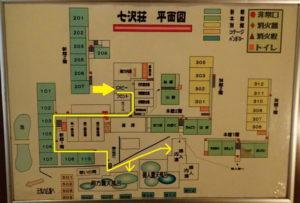七沢荘:平面図 露天風呂までの行き方