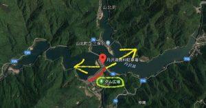 丹沢湖:紅葉案内ルート