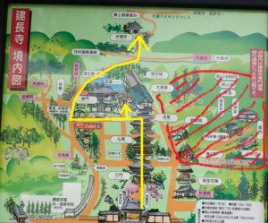 建長寺:紅葉観光散策ルート