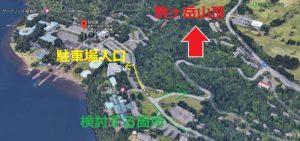 箱根園:駐車場行く前のロープウェー乗車判断場所