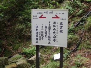 大山寺:大山寺えきからの歩き方