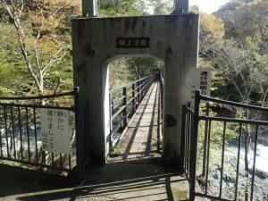 河内川:湯の沢橋