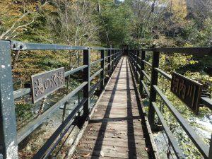 河内川:湯の沢橋(吊り橋)