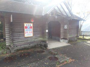 丹沢湖:無料駐車場 トイレ