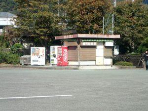 丹沢湖:無料駐車場 売店