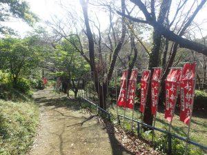 震生湖:スロープ