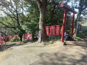 震生湖:観光ルート