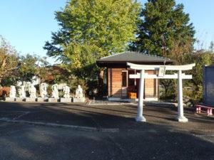七沢荘:七福神神社