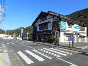 道の駅「清川」神奈川県