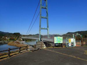 宮ヶ瀬湖:宮ヶ瀬やまびこ大橋