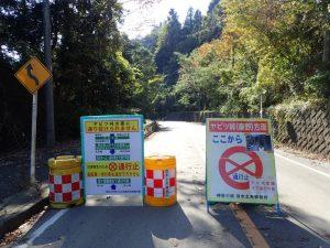 神奈川県:ヤビツ峠 落石