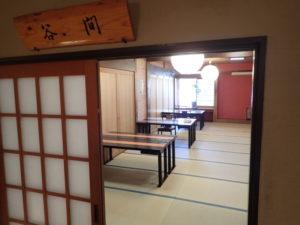七沢荘:谷間宴会場