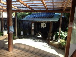 七沢荘:男湯