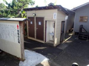 七沢荘:露天風呂横のお手洗