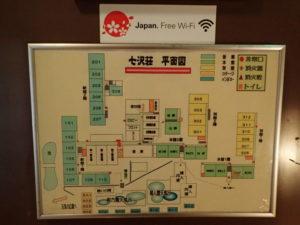 七沢荘:平面図
