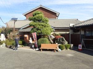 七沢荘入口