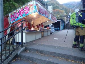 大山寺紅葉:屋台・出店・露店・夜店