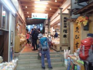 大山寺の紅葉:こま参道