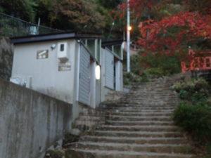大山寺:公衆トイレ