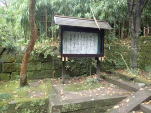 円覚寺:季節のうた