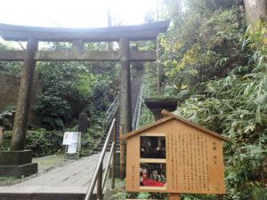 円覚寺:洪鐘と弁天茶屋