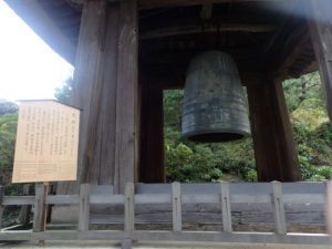 建長寺:梵鐘