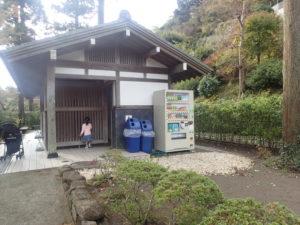 建長寺:公衆トイレ