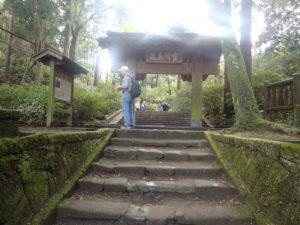 浄智寺:惣門