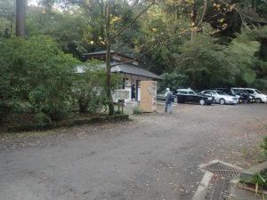 浄智寺:駐車場入口