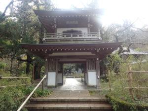浄智寺:山門(鐘楼門)