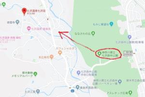 七沢荘:行き方と紅葉楽しむ
