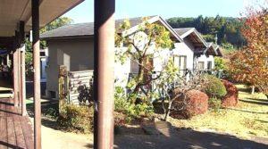 七沢荘:コテージ