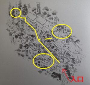 東慶寺:散策