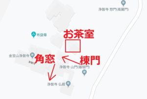 浄智寺:棟門とモミジ撮影マップ