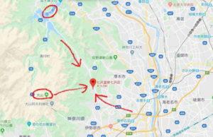 七沢荘:行き方